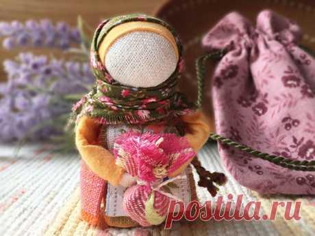 Кукла «Подорожница» обережная в мешочке (МК) | ПараФраз мастерицам
