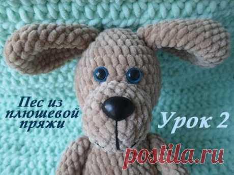 Knitted dog hook, lesson 2. Symbol of 2018, amiguruma, dog hook.