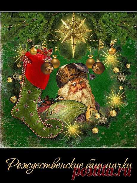 Рождественские башмачки и носочки - клипарт на прозрачном фоне - КлипАрты - Всё для вашего дизайна - Вернисаж Анны