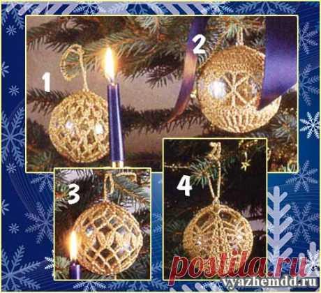 Схемы елочных шаров крючком