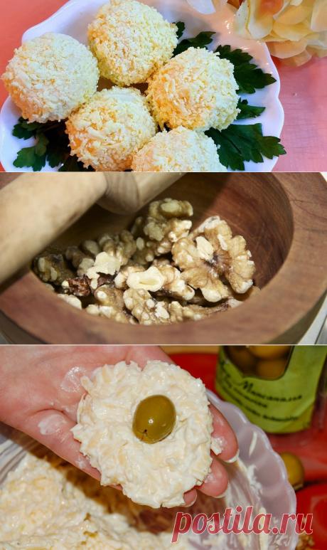 Беру сыр и оливки, через 5 минут готова оригинальная закуска, которая съедается моментально   sm.news
