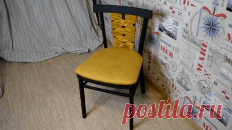 Реставрация старого стула При взгляде на этот современный стул с оригинальной спинкой сложно догадаться, что еще недавно он был настоящей развалиной. Усилий для переделки понадобилось совсем немного. Материала тоже ушло по мин...