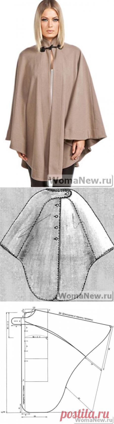 Выкройка плаща накидки.   WomaNew.ru - уроки кройки и шитья