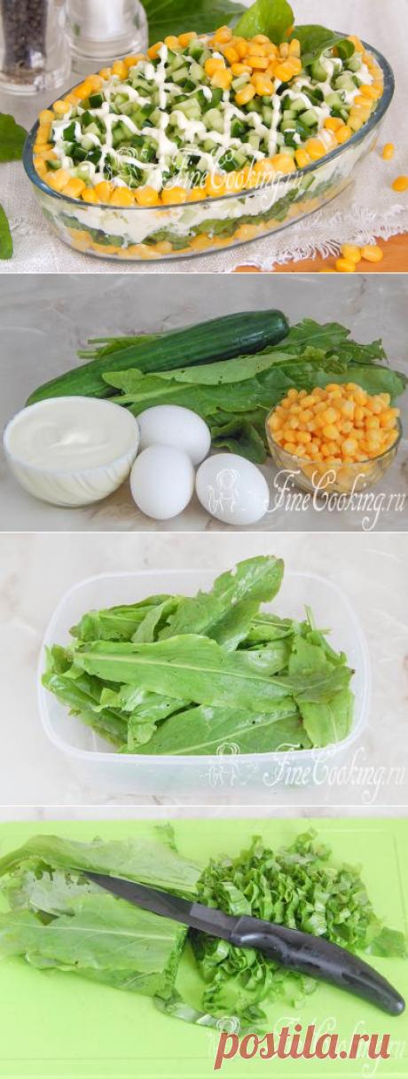 Салат с кукурузой и щавелем - рецепт с фото