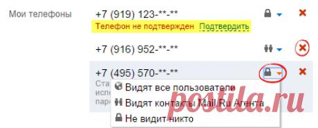 Помощь Почта Mail.Ru - Личные данные