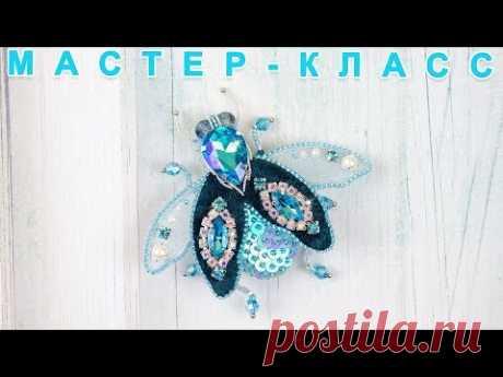 Брошь Жук из бисера, пайеток и кристаллов своими руками / Bug Brooch. Beads, Sequins Embroidery. DIY
