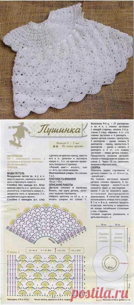 вязание для новорожденных детей,платья крючком схемы для девочки