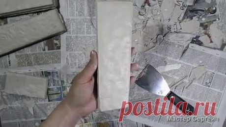 Декоративный камень просто (бюджетный вариант) | Мастер Сергеич