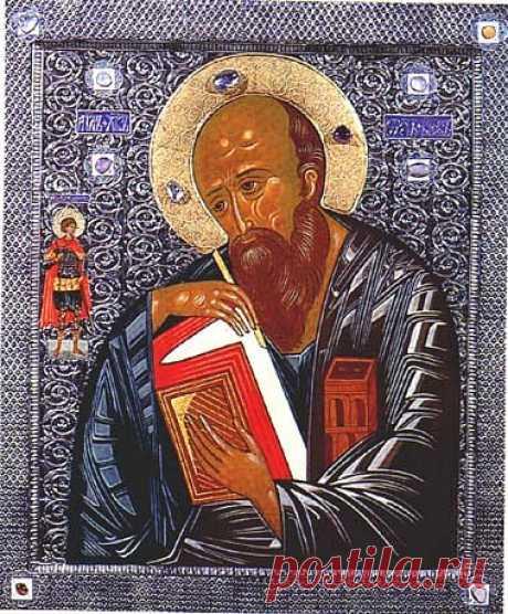 """21 мая - День памяти святого апостола Иоанна Богослова. - Познавательный сайт ,,1000 мелочей"""" - медиаплатформа МирТесен"""