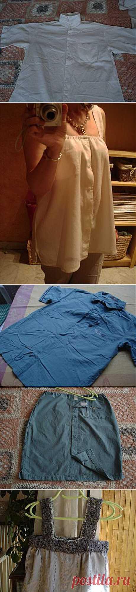 Переделки из старой рубашки | Умелые ручки