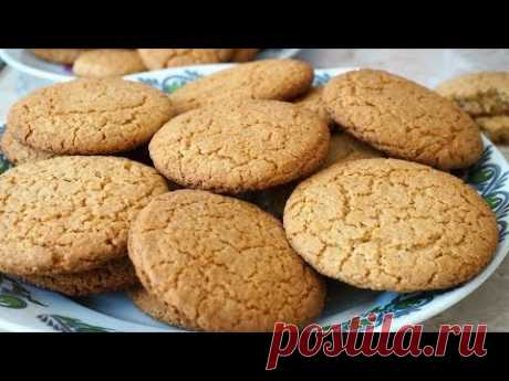 ОВСЯНОЕ ПЕЧЕНЬЕ  по ГОСТу как магазинное/Oatmeal cookies