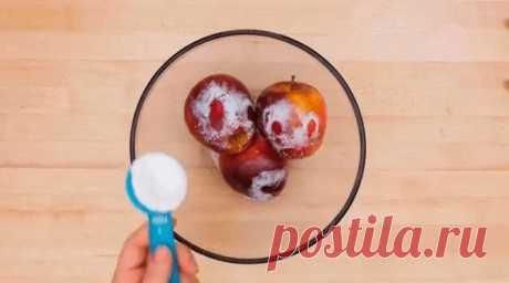 Просто полейте яблоки … — Всегда в форме!