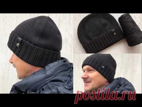 Мастер-класс классическая мужская шапка спицами с фиксированным отворотом и макушкой на 4 клина.