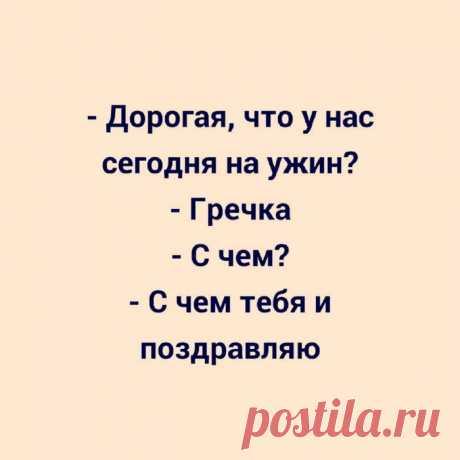 Командовать мной, конечно можно. Но бесполезно!)))