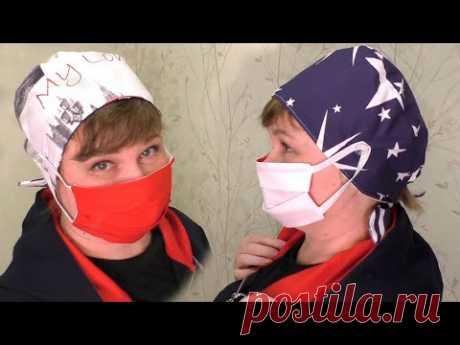 Двухсторонняя шапочка и маска со сменным вкладышем своими руками Мастер-класс с выкройкой