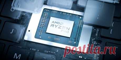 AMD представляет процессоры Ryzen PRO 4000 для бизнес-ноутбуков
