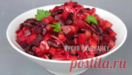 Нашла выход: овощи для салатов теперь предварительно не варю | Кухня наизнанку | Яндекс Дзен