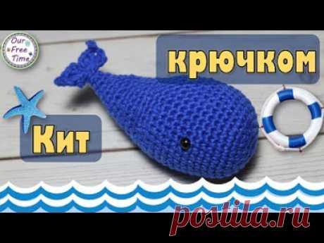 Морские обитатели | Вяжем кита крючком | Игрушки амигуруми