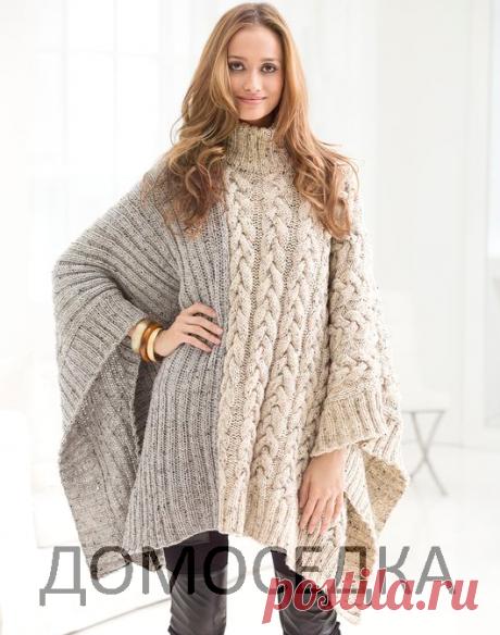 Пончо вязаное спицами | ДОМОСЕДКА