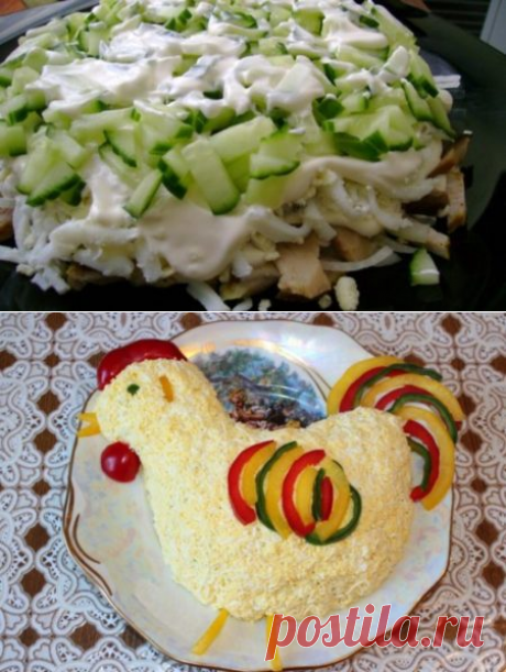 """Fast """"Петушок&quot salad; the recipe with a photo, with French fries and a cucumber for New Year 2017"""