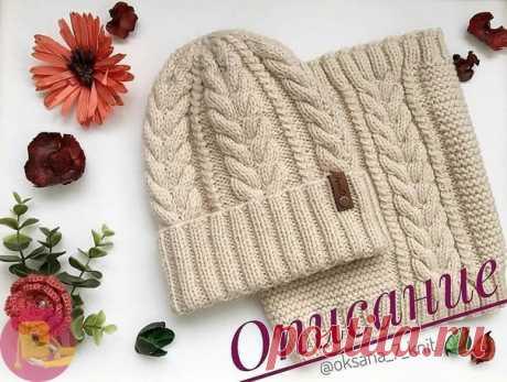 Шапочка и снуд от oksаnа_7_knit (Вязание спицами) – Журнал Вдохновение Рукодельницы