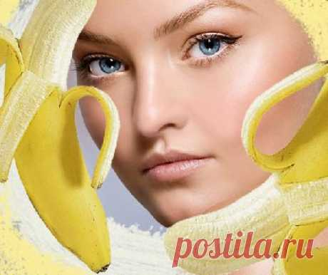 Face pack from banana: masks for dry, normal and fat skin