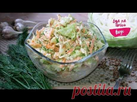 New Salad from Cabbage – There is a wish to eat everything to what Tasty!