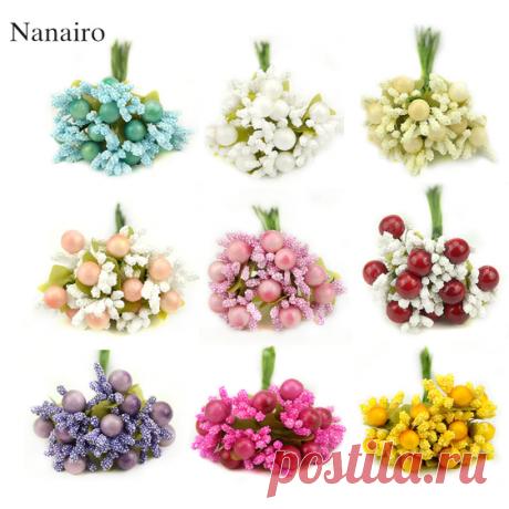 Тычинки 10 шт, 10 цветов