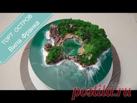 ТОРТ-ОСТРОВ Вила-Франка*ХИТ 2020*АЗОРСКИЕ ОСТРОВА/CAKE ISLAND Vila Franca *HIT 2020* AZOR ISLANDS