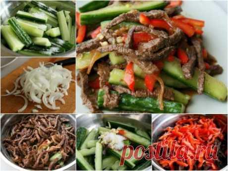 Корейская закуска из огурцов с мясом Еще один вкусный рецепт для тех, кто любит корейские блюда. Приготовить такую закуску очень легко. Ингредиенты: - 2 длинных огурца, - 500 г говядины, - 1 головка репчатого лука, - несколько зубчиков чеснока (количество зависит от вашего вкуса), - 1 стручок болгарского перца, - 1 стручок острого перца или 1 ч. ложка сухого красного перца, - 1 ч. ложка кориандра - 1 ч. ложка сахара, - 1 ч. ложка соли, - 2 ст. ложки 9% уксуса, - 4 ст. ложки соевого соуса, - 5 ст