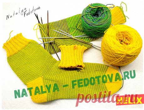 Метод хеликс вязание носков | Natalya Fedotova В тренде этого сезона полоски и высокие носки с гольфами. Стать модным и стильным вам поможет вязание методом хеликс. Helix knitting.