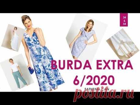BURDA EXTRA 6/2020 - BURDA DİJİTAL HAZİRAN 2020 - YouTube