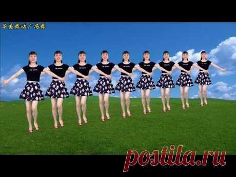 16步自由步子舞《迷茫的愛》純音樂版,附廣場舞分解教學【華美舞動廣場舞】