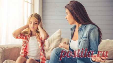 Почему наши маленькие, такие милые и самые любимые детки, перестают нас слушаться. Причины детского непослушания и способы решения проблемы, без причинения вреда здоровью и психики ребенка / leeleo.ru