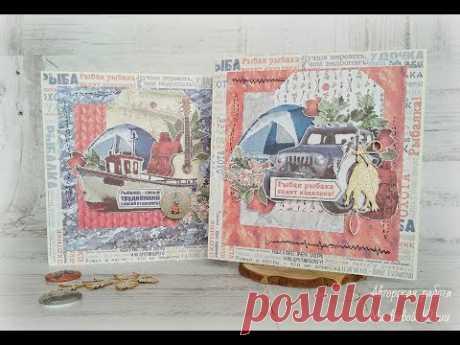 """МК.2 мужские открытки.Специально для ТМ """"Бумажный уголок""""."""