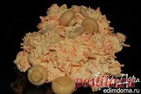 Салат с курицей, морковью и грибами | Кулинарные рецепты от «Едим дома!»