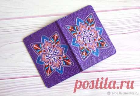 Обложка на паспорт фиолетовая – купить в интернет-магазине на Ярмарке Мастеров с доставкой - GLGUBRU   Омск