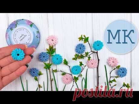Вяжем СУПЕР простой маленький цветочек крючком. How to crochet a SUPER simple little flower