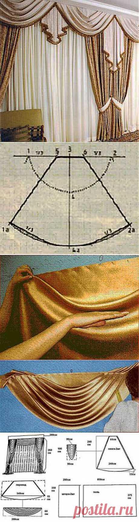 Как выкроить и сшить ламбрекен, ламбрекен своими руками » Умелые ручки » Советы » Советолог