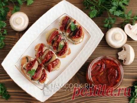 Бутерброды с грибами и вялеными помидорами — рецепт с фото