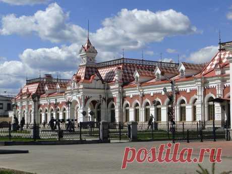 Kрасивые вокзалы