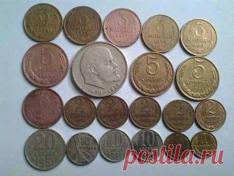 Aquel, a quien se han quedado las monedas de la URSS, pueden hacerse los millonarios
