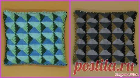 . Декоративная подушка 3D узором тунисским крючком - Вязание - Страна Мам