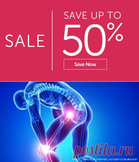 суставитин крем для спины и суставов - Самое интересное в блогах