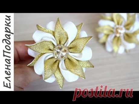 Цветок из лент / Flor de fita / Новый год / DIY / Канзаши / Kansasi bow ЕленаПодарки МК