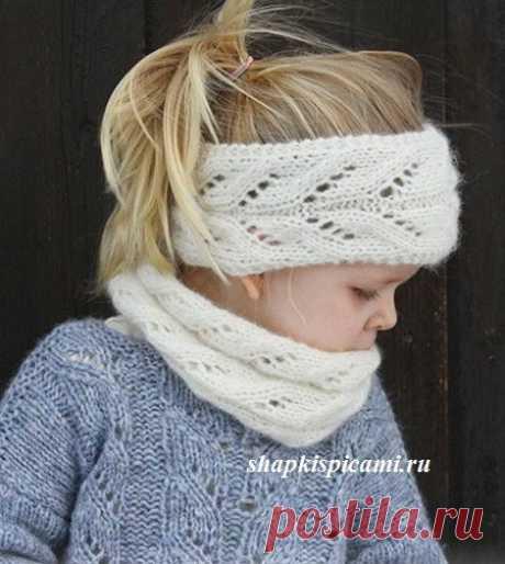 Вязаная повязка для девочки и снуд спицами с несложным ажурным узором. Модель от Дропс Дизайн
