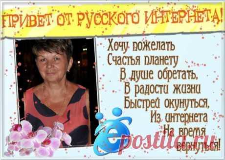 ольга понкратенко