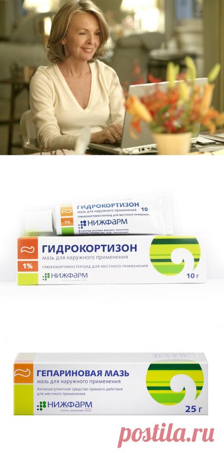 Недорогие аптечные мази против морщин вместо ботокса