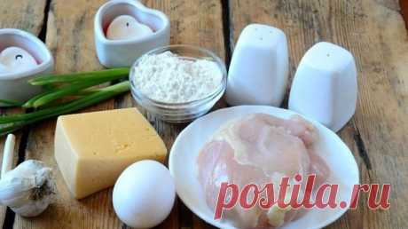 Шницели с сыром  Просто пища богов! Сохрани рецепт, чтобы не забыть насладиться этой вкуснятиной!  Ингредиенты:  Куриная грудка — 1 шт. Сыр твердый — 150 г Яйцо — 1 шт. Мука — 3 ст. л. Соль — по вкусу Перец — по вкусу  Приготовление:  1. Подготовьте все необходимые ингредиенты. Куриную грудку разморозьте, если она была заморожена. 2. Сыр натрите на крупной терке. Он придаст шницелям нежность и сочность. 3. Курицу порежьте мелко. 4. Смешайте курицу с сыром, добавьте яйцо, м...