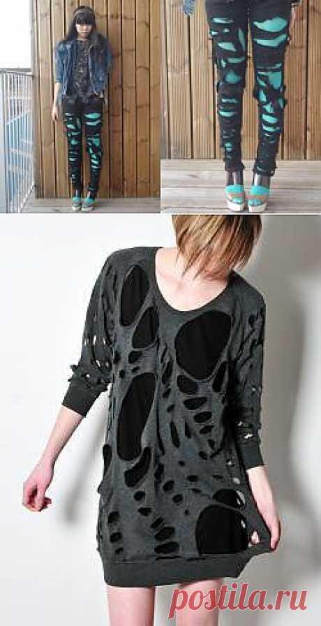 Рваные в хлам вещи (Екатерина Ш) / Фактуры / Модный сайт о стильной переделке одежды и интерьера